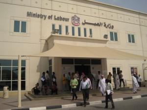 uae-new-labour-law-2016
